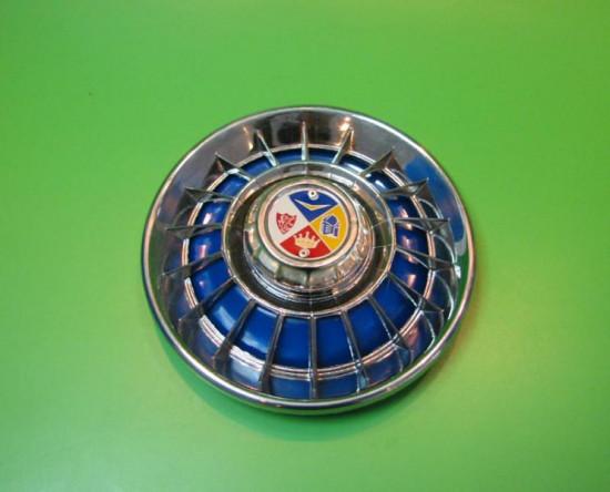 Coppa ruota 8 pollici blu