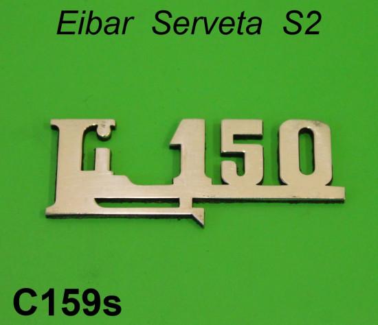 Scritta LI150 scudo Lambretta Eibar S2