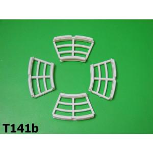 Set griglia in plastica per raffreddamento freno a disco (4 pz.)