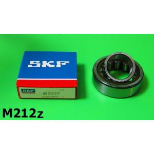 Flywheel side crankshaft needle bearing NU205 Lambretta S1 + S2 + S3 + SX + Serveta