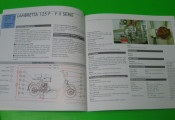 Lambretta restoration guide (Italian version) by Vittorio Tessera