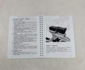 Owners manual Lambretta Lui Vega Cometa 75cc